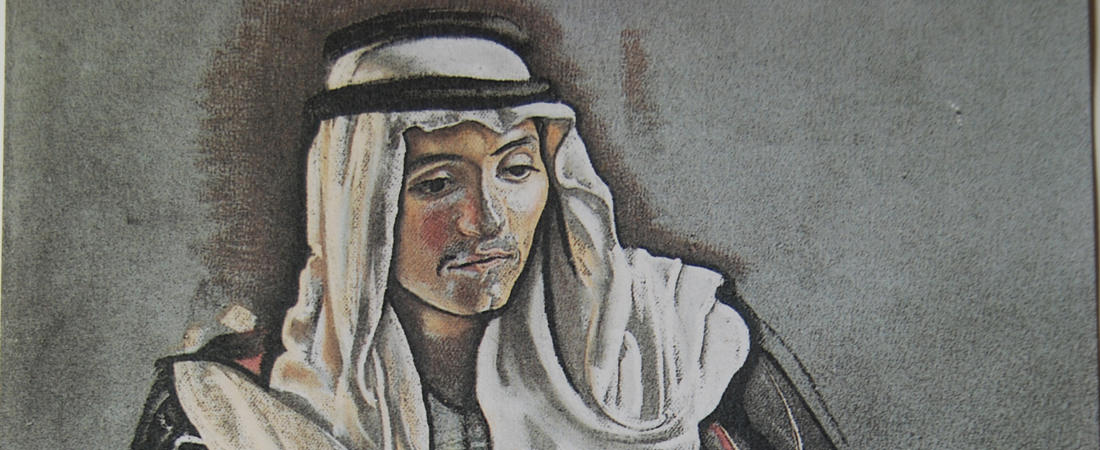 Sketch at the birthplace of Lawrence of Arabia
